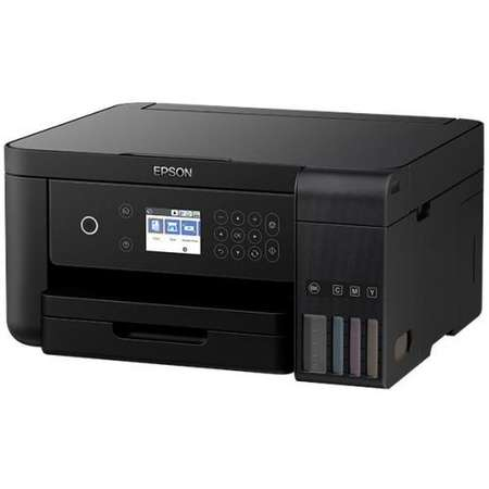 Multifunctionala Epson L6160 A4 Wireless Duplex Negru