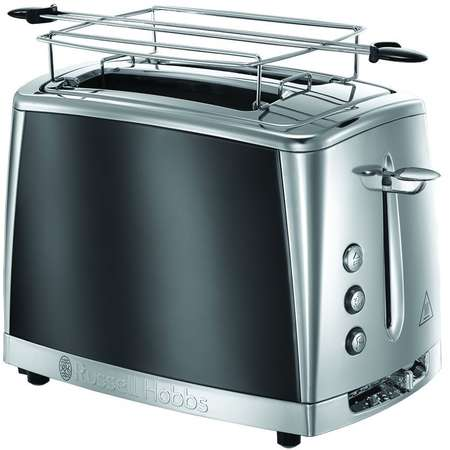 Prajitor de paine Russel Hobbs 23221-56 Luna Moonlight 1550W Grey