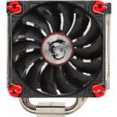 Cooler procesor MSI COREFROZRL Compatibil Intel AMD