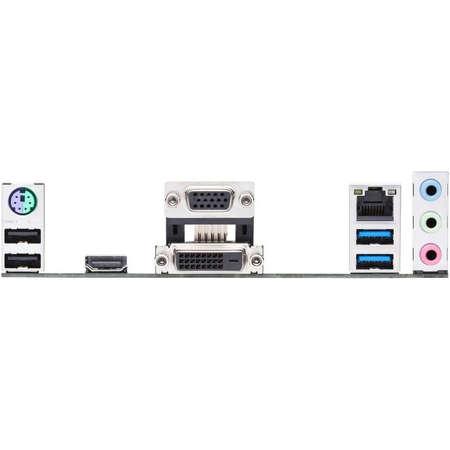 Placa de baza Asus PRIME H310I-PLUS Intel LGA1151 mITX