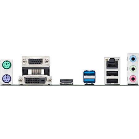 Placa de baza Asus PRIME H310M-A Intel LGA1151 mATX