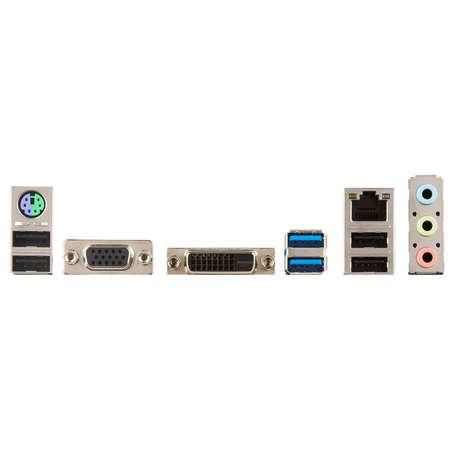 Placa de baza MSI H310M PRO-VD Intel LGA1151 mATX