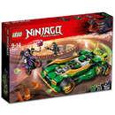 Set de constructie LEGO Ninjago Vehiculul Nocturn al lui Lloyd