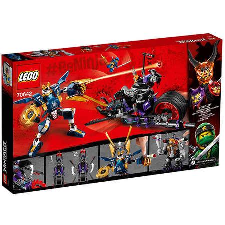 Set de constructie LEGO Ninjago Killow Contra Samurai X