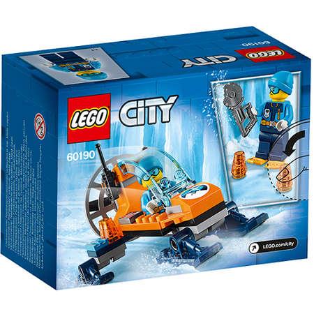Set de constructie LEGO City Planor Arctic pe Gheata