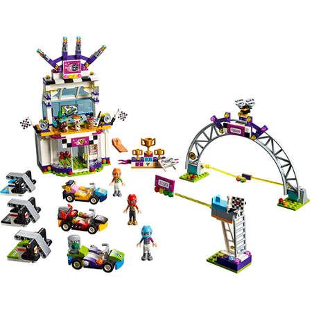 Set de constructie LEGO Friends Ziua cea Mare a Cursei