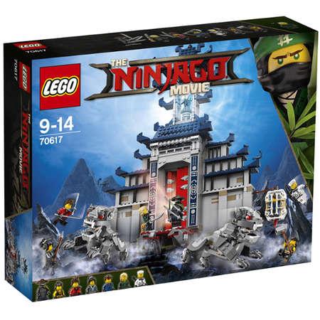 Set de constructie LEGO Ninjago Templul Armei Supreme