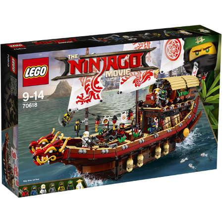 Set de constructie LEGO Ninjago Destinys Bounty