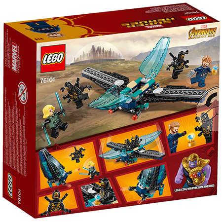 Set de constructie LEGO Marvel Super Heroes Atacul Transportorului de Trupe Outrider