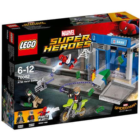 Set de constructie LEGO Marvel Super Heroes Jaful Bancomatului