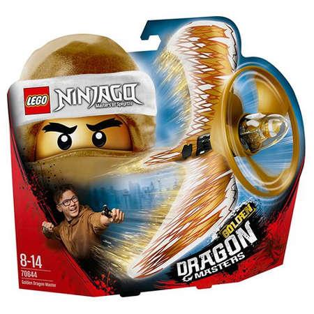 LEGO Ninjago Dragonjitzu Auriu