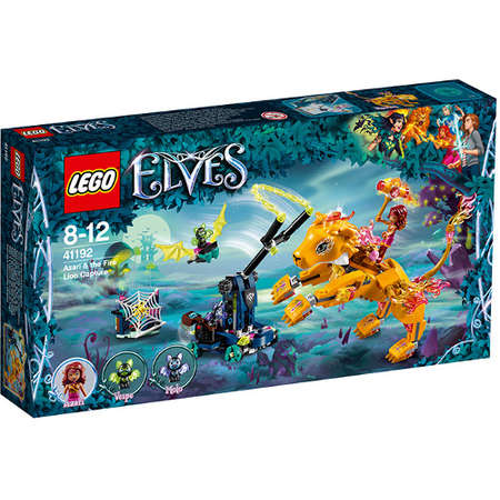 Set de constructie LEGO Elves Azari si Capturarea Leului de Foc