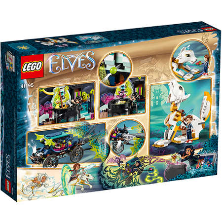 Set de constructie LEGO Elves Confruntarea Emily si Noctura