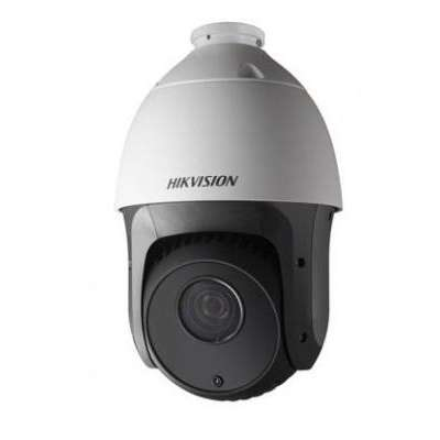 Camera Supraveghere Video Hikvision DS-2AE5223TI-A CMOS 2MP IR 150m Alb
