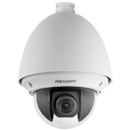 Camera Supraveghere Video IP Hikvision DS-2DE4425W-DE CMOS 4MP Alb