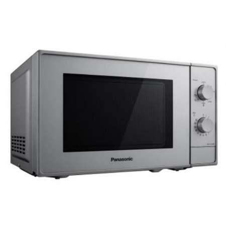Cuptor cu microunde Panasonic NN-K12JMMEPG 20 litri 800W Grill Gri