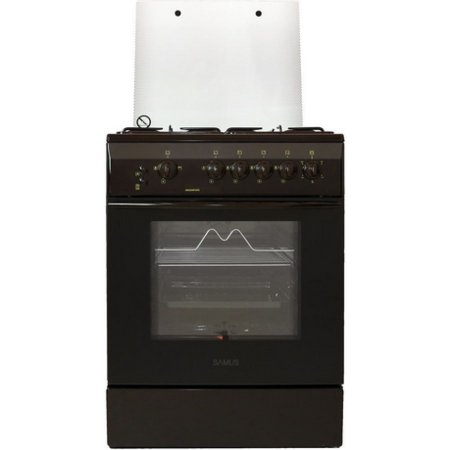 Aragaz Samus SM 650 MPGRS gaz 4 arzatoare Grill Rotisor Maro