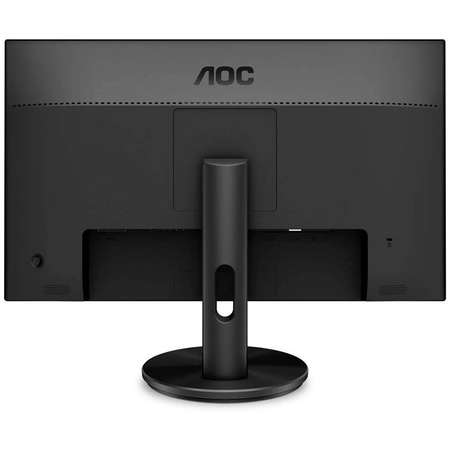Monitor LED Gaming AOC G2590FX 25 inch 1ms Black