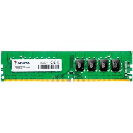 Memorie ADATA 4GB DDR4 2666MHz CL19 1.2v