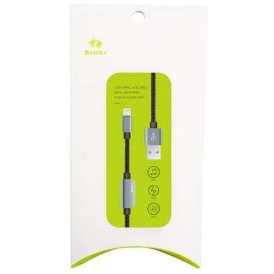 Cablu adaptor Benks D20 Lightning audio 1.2m Gri