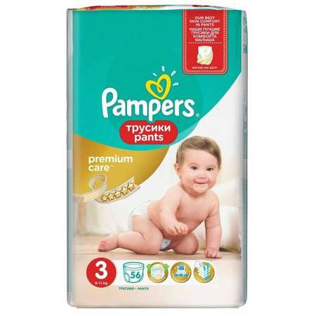 Scutece PAMPERS 81606816 Premium Care Pants 3 Value Pack 56 buc