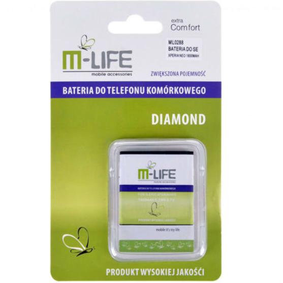 Baterie ML0250 1600 mAh pentru HTC Wildfire S thumbnail