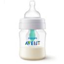 Avent SCF810/14 125 ml cu dispozitiv anticolici AirFree pentru nou-nascut