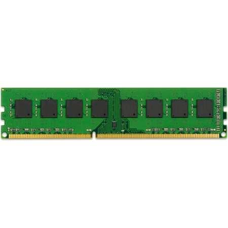 Memorie Kingston 4GB DDR4 2666MHz CL19 1.2v