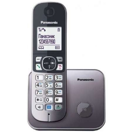 Telefon fix Panasonic KX-TG6811FXM Metalic DECT Negru