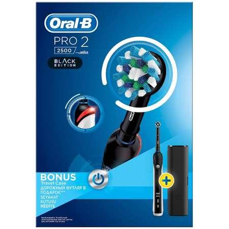 Periuta de dinti electrica Oral-B Pro 2 2500 2 programe 1 capat 8800 oscilatii/min Black