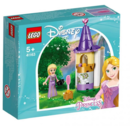 Disney Princess Turnul micut al lui Rapunzel