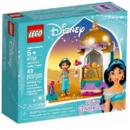 Disney Princess Turnul micut al Jasminei