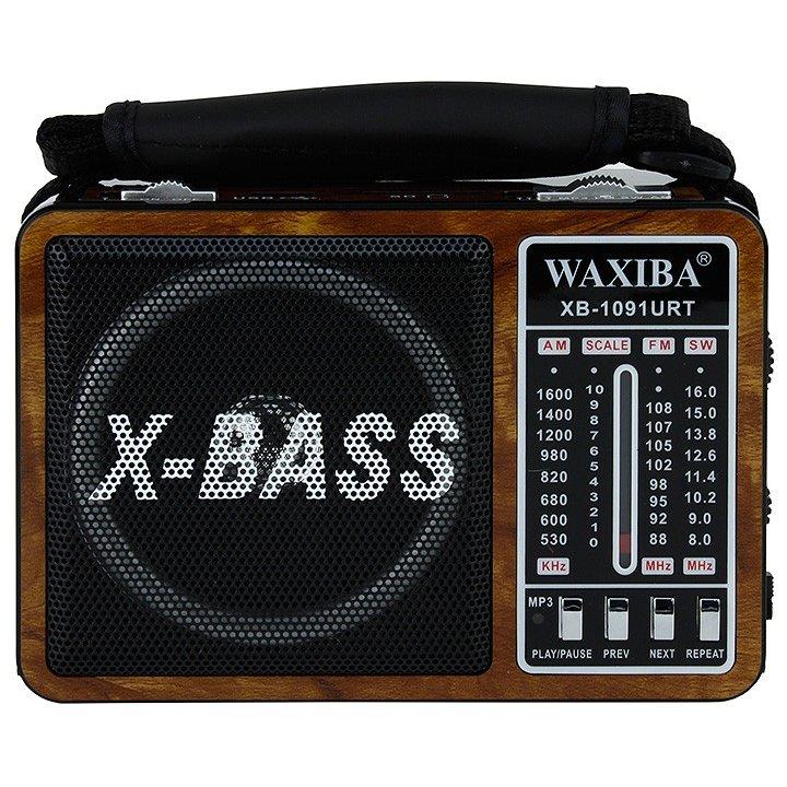 Radio portabil XB-1091M Retro Maro