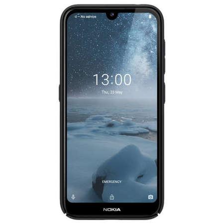Husa Protectie Spate Nillkin Frosted pentru Nokia 4.2 Negru