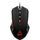 Star Raider RGB USB Black Orange
