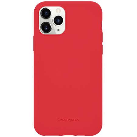 Husa Protectie Spate Hana Molan Soft pentru Samsung A51 Rosu
