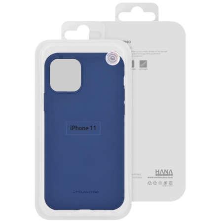 Husa Protectie Spate Hana Molan Soft pentru Huawei P40 Lite Albastru
