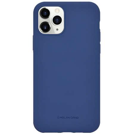 Husa Protectie Spate Hana Molan Soft pentru Samsung S20 Ultra Albastru