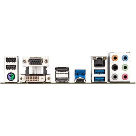 Placa de baza Gigabyte B460M D3H Intel LGA1200 mATX