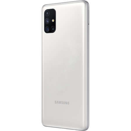 Telefon mobil Samsung Galaxy M51 M515FD 128GB 8GB RAM Dual Sim 4G White