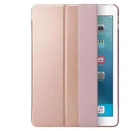 Husa ESR Rebound iPad 7/8 10.2 inch (2019/2020) Rose Gold