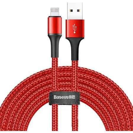 Cablu pentru incarcare si transfer de date Baseus Halo USB/Lightning LED 2A 3m Rosu