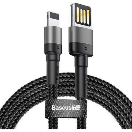 Cablu pentru incarcare si transfer de date Baseus Cafule Double-sided USB/Lightning 2.4A 1m Negru/Gri